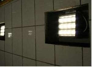 Лампы дневного света в гараж