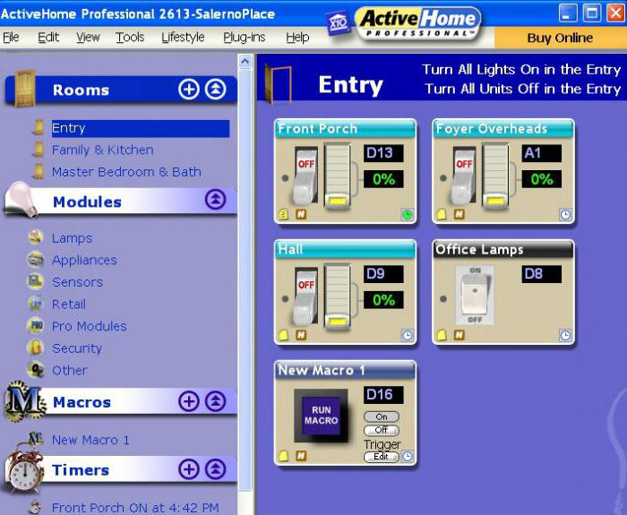 Протокол х10 на компьютере