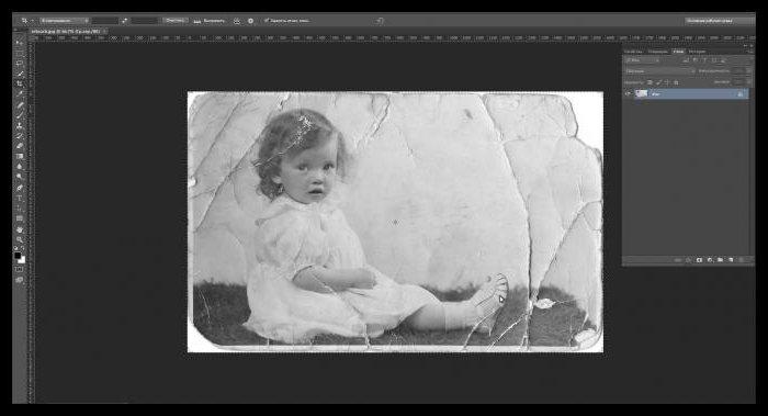 программа для реставрации старых фотографий
