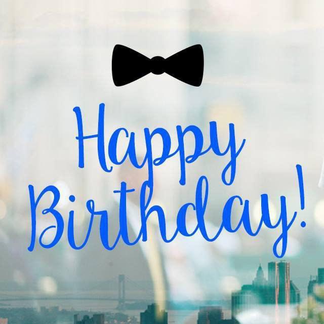 поздравить бывшего с днем рождения