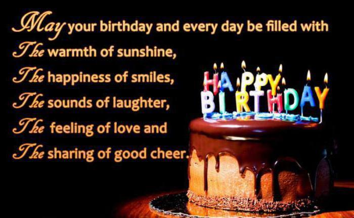 красиво поздравить бывшего с днем рождения