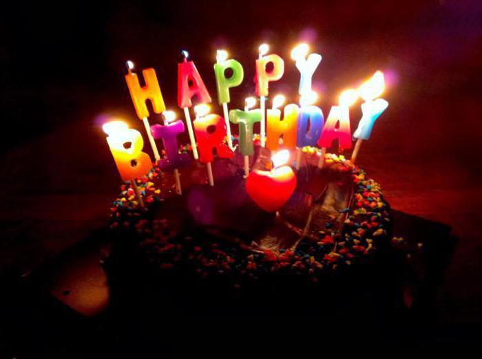поздравить бывшего мужа с днем рождения