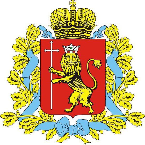 Герб с изображением льва в короне когда новгород вошел в состав московского княжества