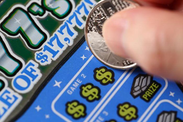 лотерея столото отзывы людей