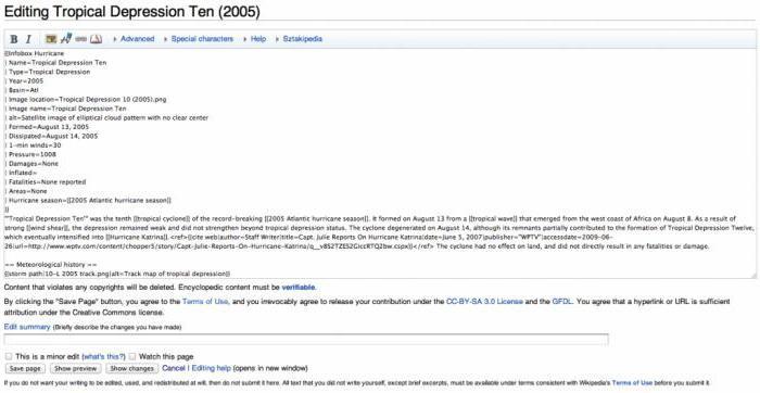 википедия как создать статью