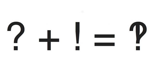Как сделать перевернутые знаки вопроса 119