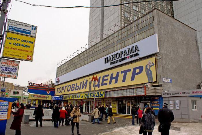 дисконт магазины на автозаводской москва