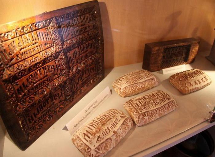 музей городецкий пряник экспозиции