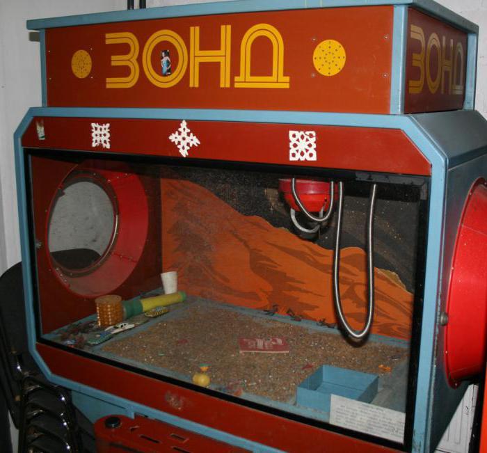 игровой автомат морской бой ссср