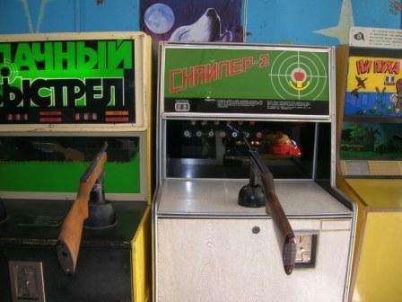 Что делать чтобы игровые автоматы выдывали много жетонов администратор в игровые автоматы в гомеле