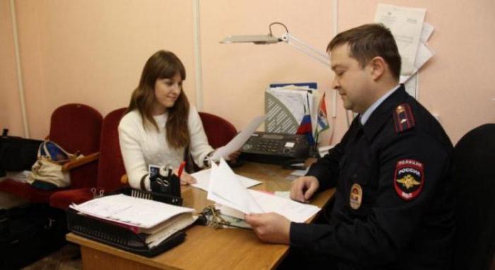 Образец того, как написать заявления по факту мошенничества в полицию, прокуратуру и другие правоохранительные органы