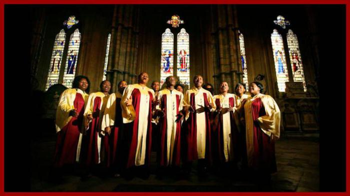 Госпел - это религиозное, современное пение в церкви