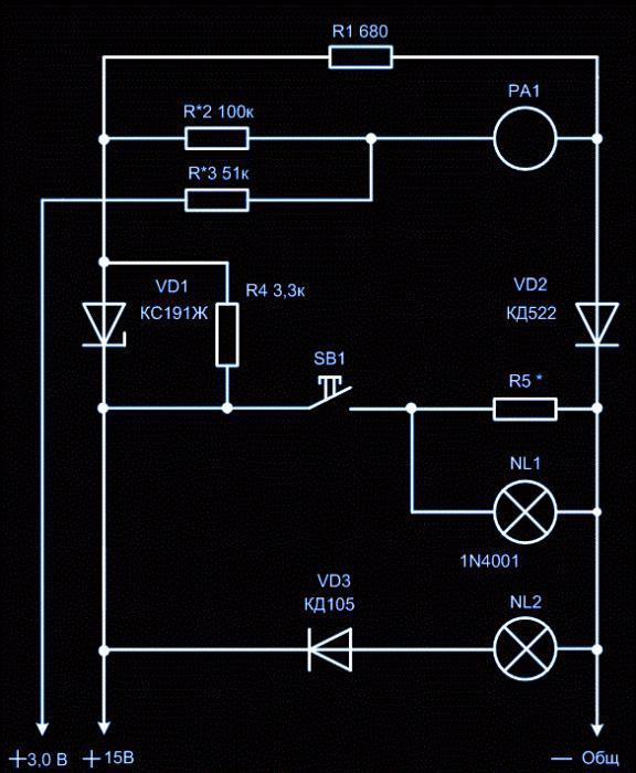 Устройство для проверки емкости аккумуляторов