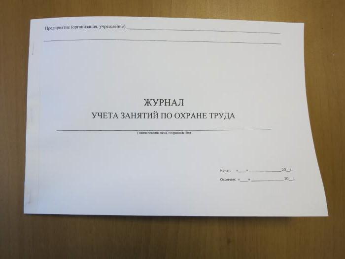 Договор аренды нежилого помещения между физическим и юридическим лицами