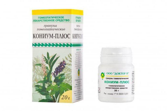 Гомеопатия препараты от простатита современный антибиотик для лечения простатита