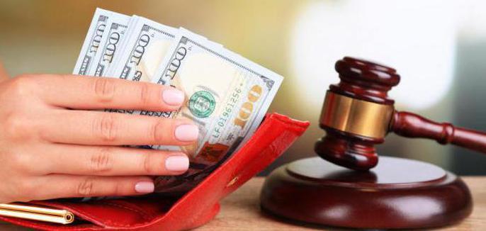 когда повысят зарплату аппарату суда