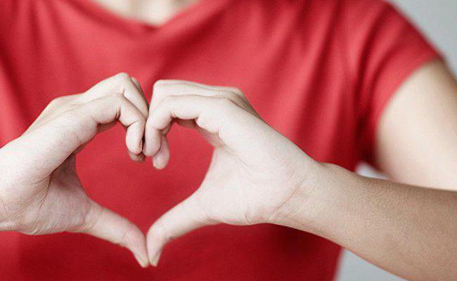 опухоль в правом желудочке сердца