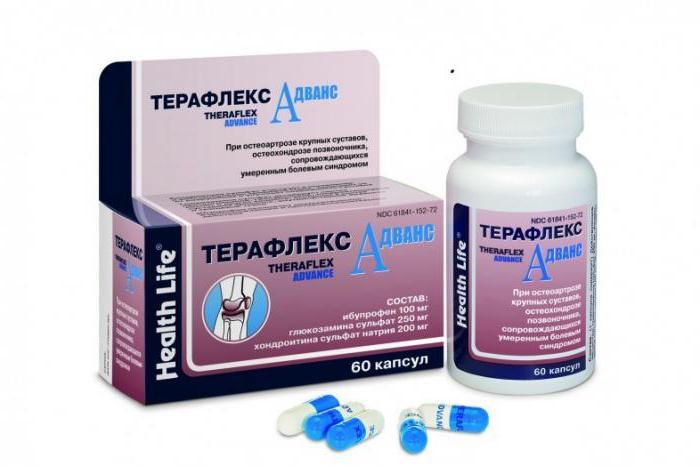 артра или терафлекс что лучше отзывы врачей