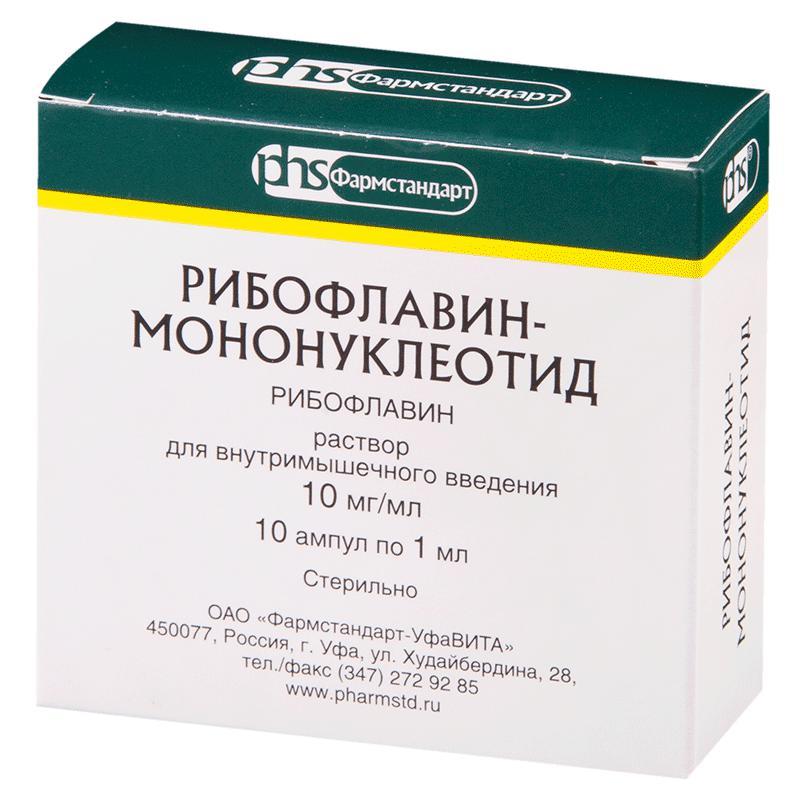 Витабакт цена инструкция по применению.