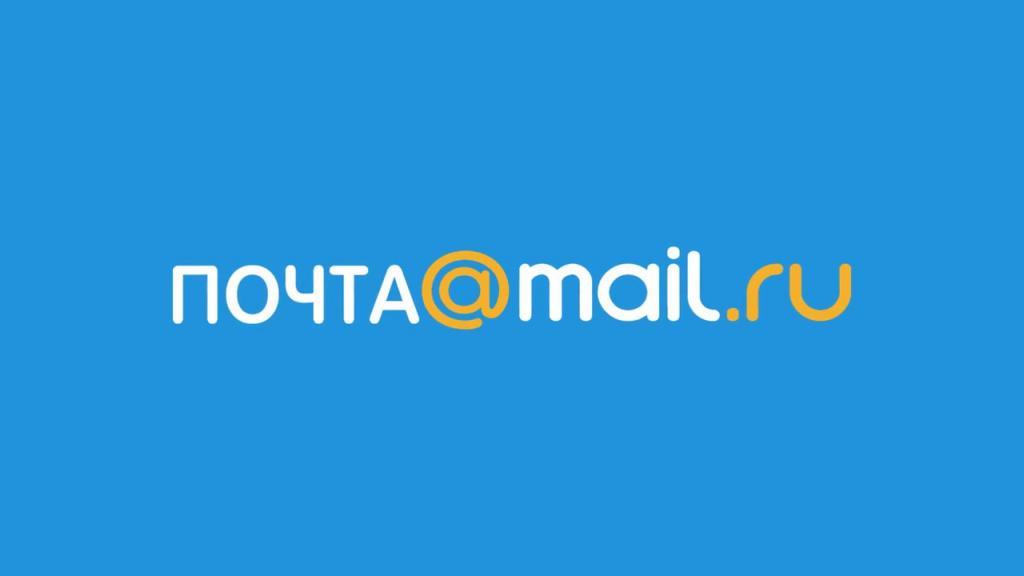 Как восстановить удаленные письма в «Майле»: инструкции и ...