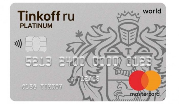 how tinkoff credit card interest is charged