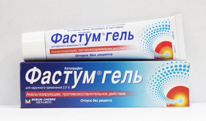 обезболивающие препараты при онкологии