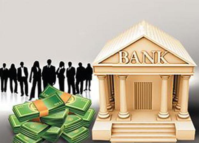 финансовые организации их виды и функции