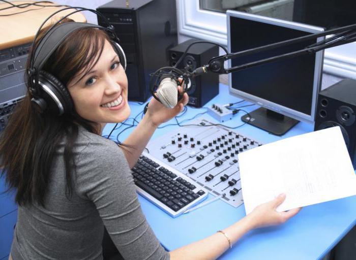 Екатеринбург  список радио  Слушать онлайн