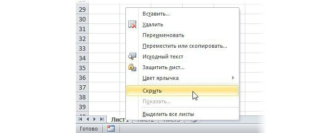 как открыть скрытые столбцы в Excel