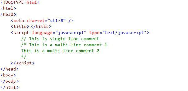 как закомментировать строку в html
