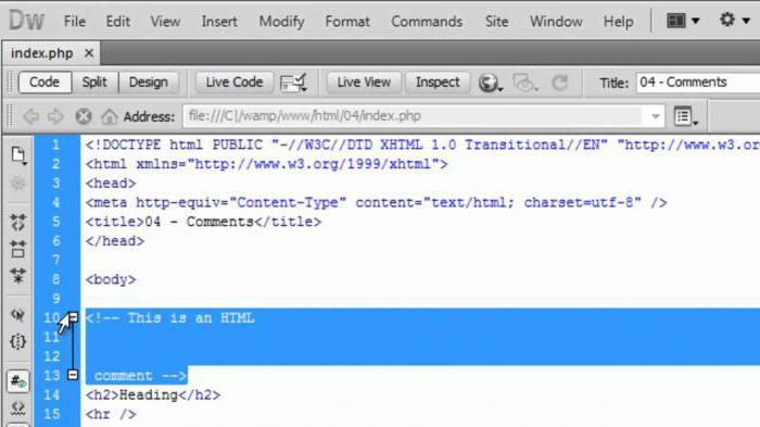html закомментировать код