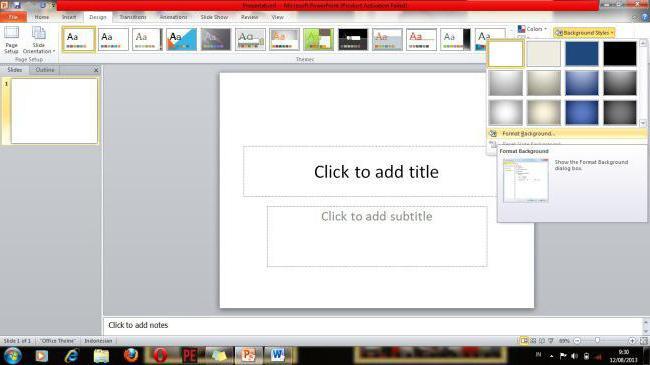 Как сделать фотографии в презентации фоном