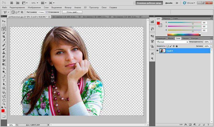 """Как в """"Фотошопе"""" удалить фон вокруг изображения?: http://fb.ru/article/293852/kak-v-fotoshope-udalit-fon-vokrug-izobrajeniya"""
