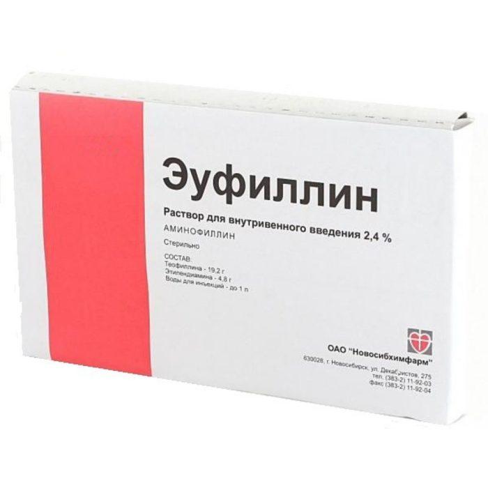 Эуфиллин для внутримышечного введения моему