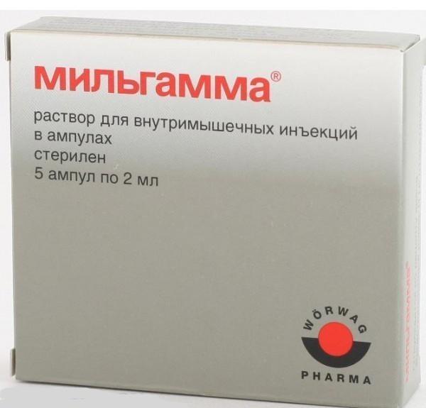 """""""Мильгамма"""" - раствор для инъекций: показания, инструкция по применению, аналоги"""