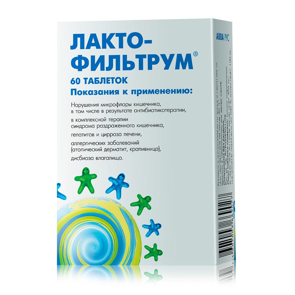 Лактофильтрум для похудения как пить