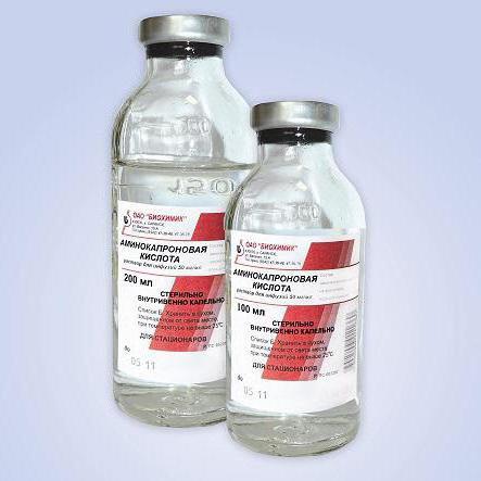 ингалляции с аминокапроновой кислотой детям