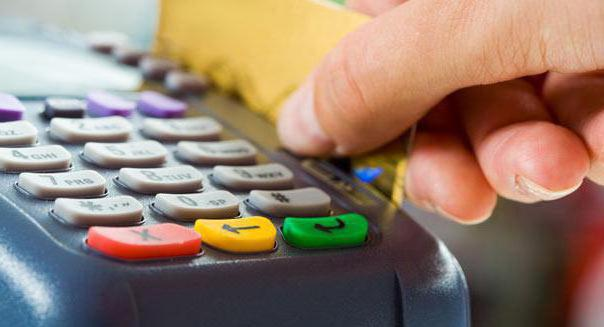 Оформление. Кредитная карта без годового обслуживания
