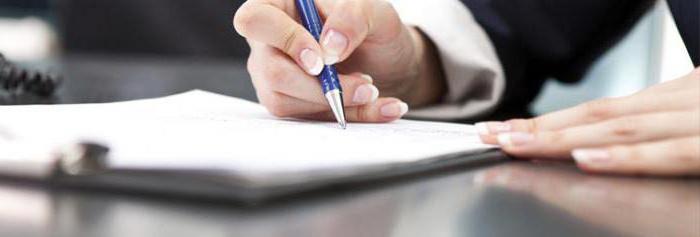 Процедура увольнения по истечению срока условий договора
