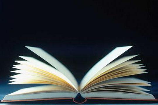 Как читать людей
