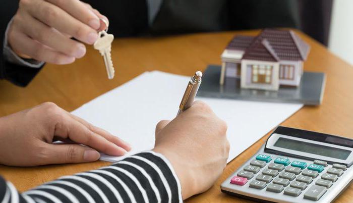 возврат комиссий и страховок по кредитам