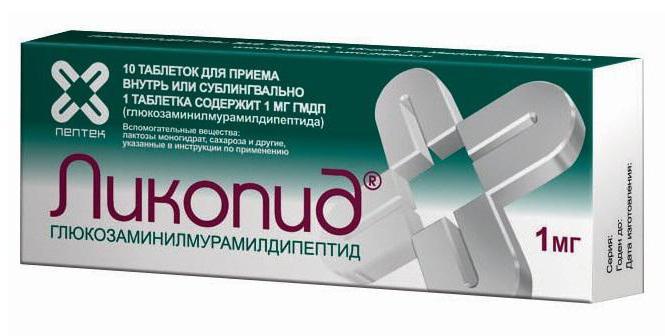 likopid-tabletki-pri-psoriaze-otzivi