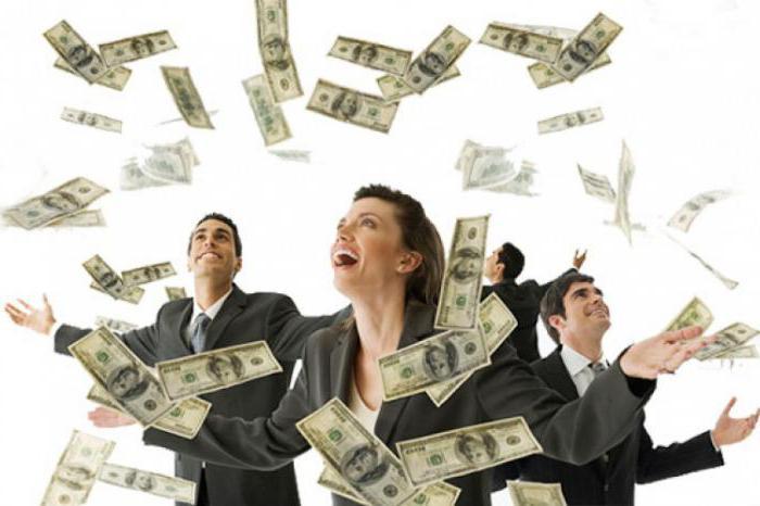 повышение заработной платы бюджетникам