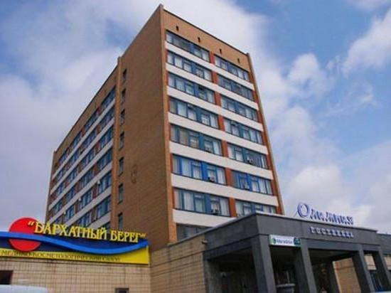 "гостиница ""Астория"" Саратов"