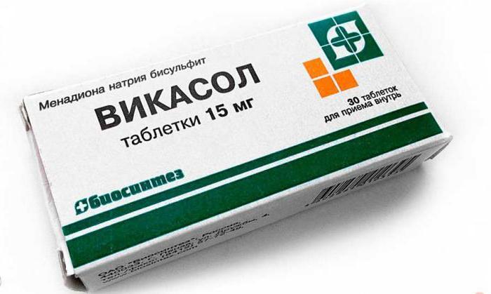 Таблетки Викасол для остановки месячных: отзывы, особенности применения и побочные действия