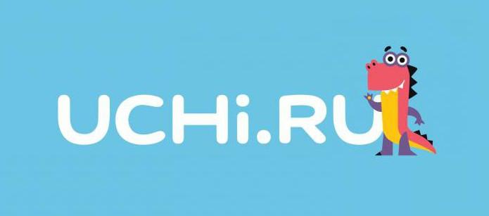 Бесплатные дистанционные олимпиады на сайте Учи.ру