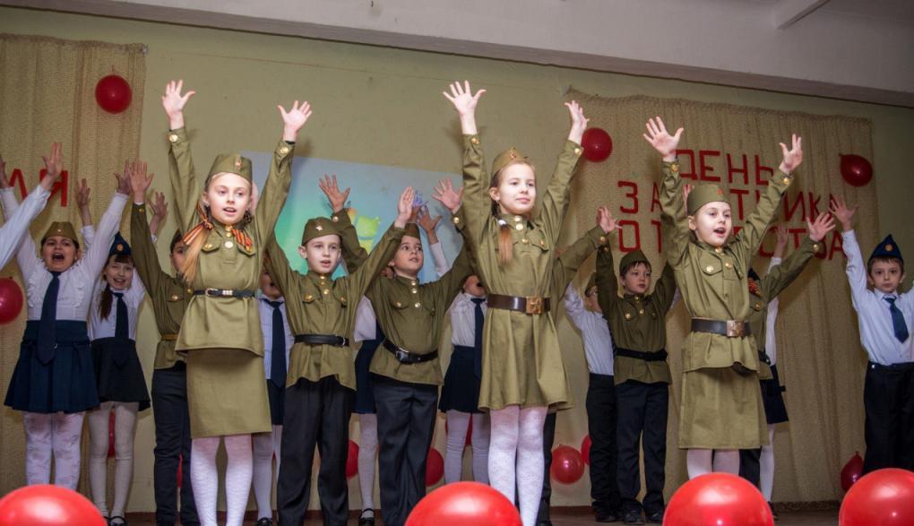 ❶Мероприятие к 23 февраля в школе сценарий|Подарочные наборы на 23 февраля из мыла|Gerasimova Ucoz : geoffriddlelaw.com - Сценарии праздников и школьных мероприятий||}