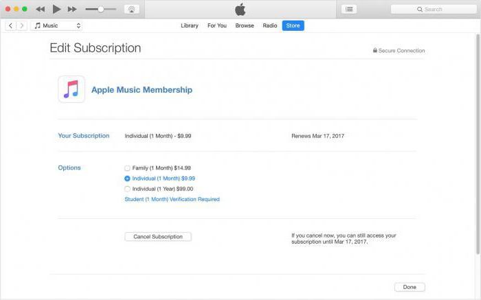 Отключить подписку apple music