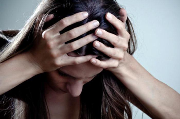 список неврологических заболеваний для установления инвалидности