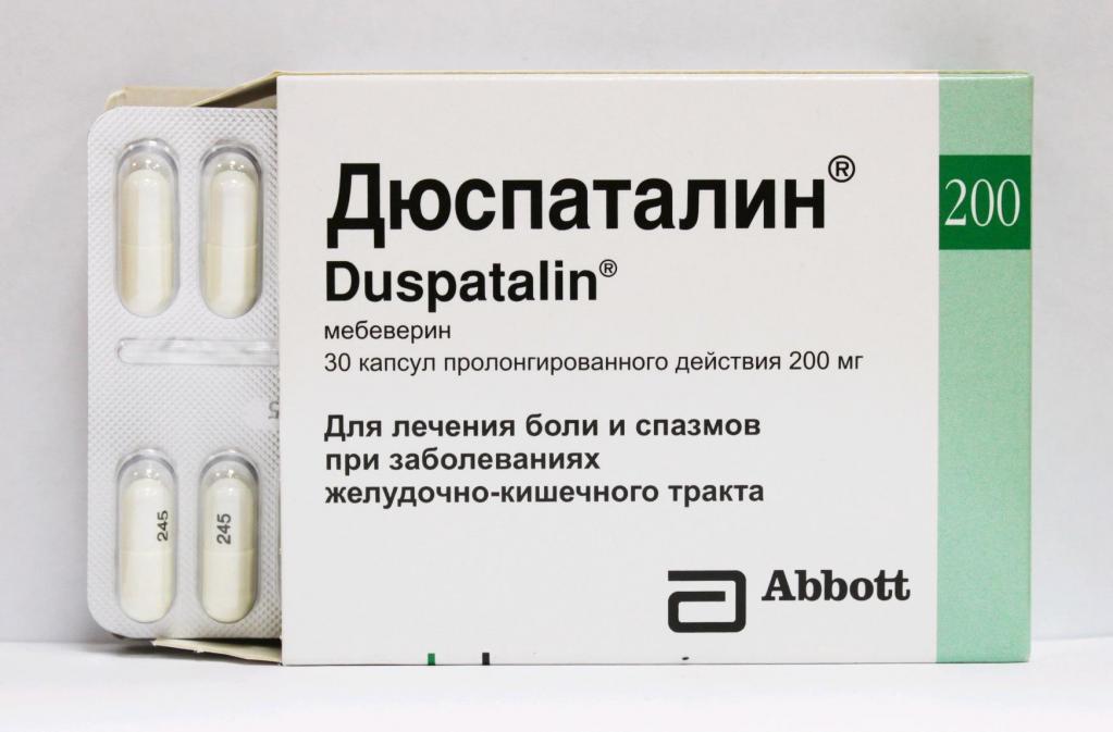 Лекарственный препарат